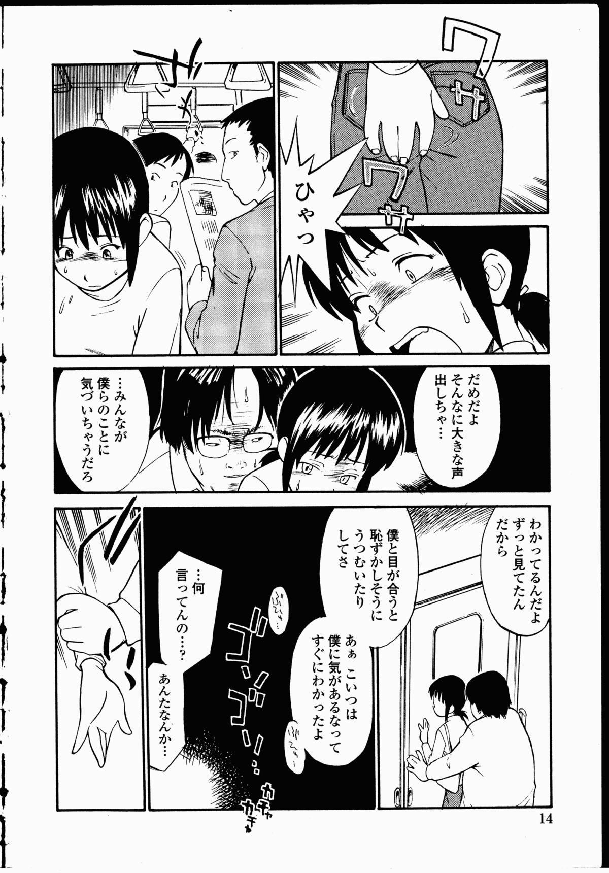 Youen Hyaku Monogatari 12