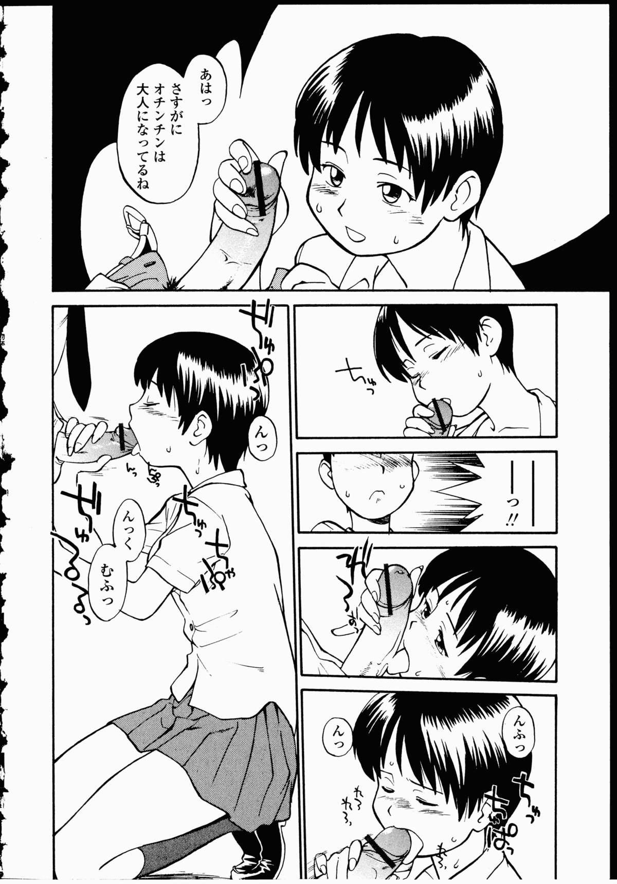 Youen Hyaku Monogatari 130