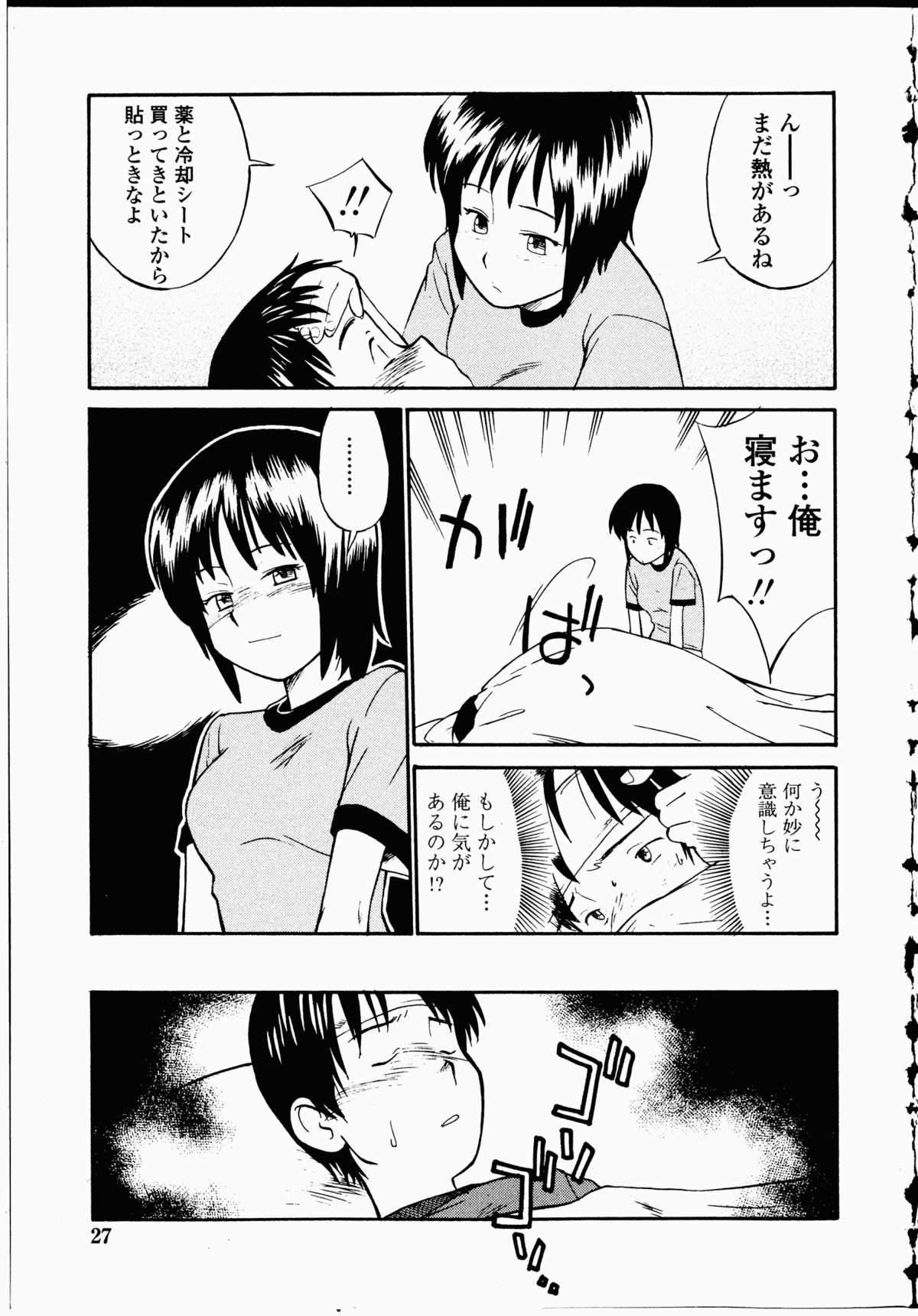 Youen Hyaku Monogatari 25