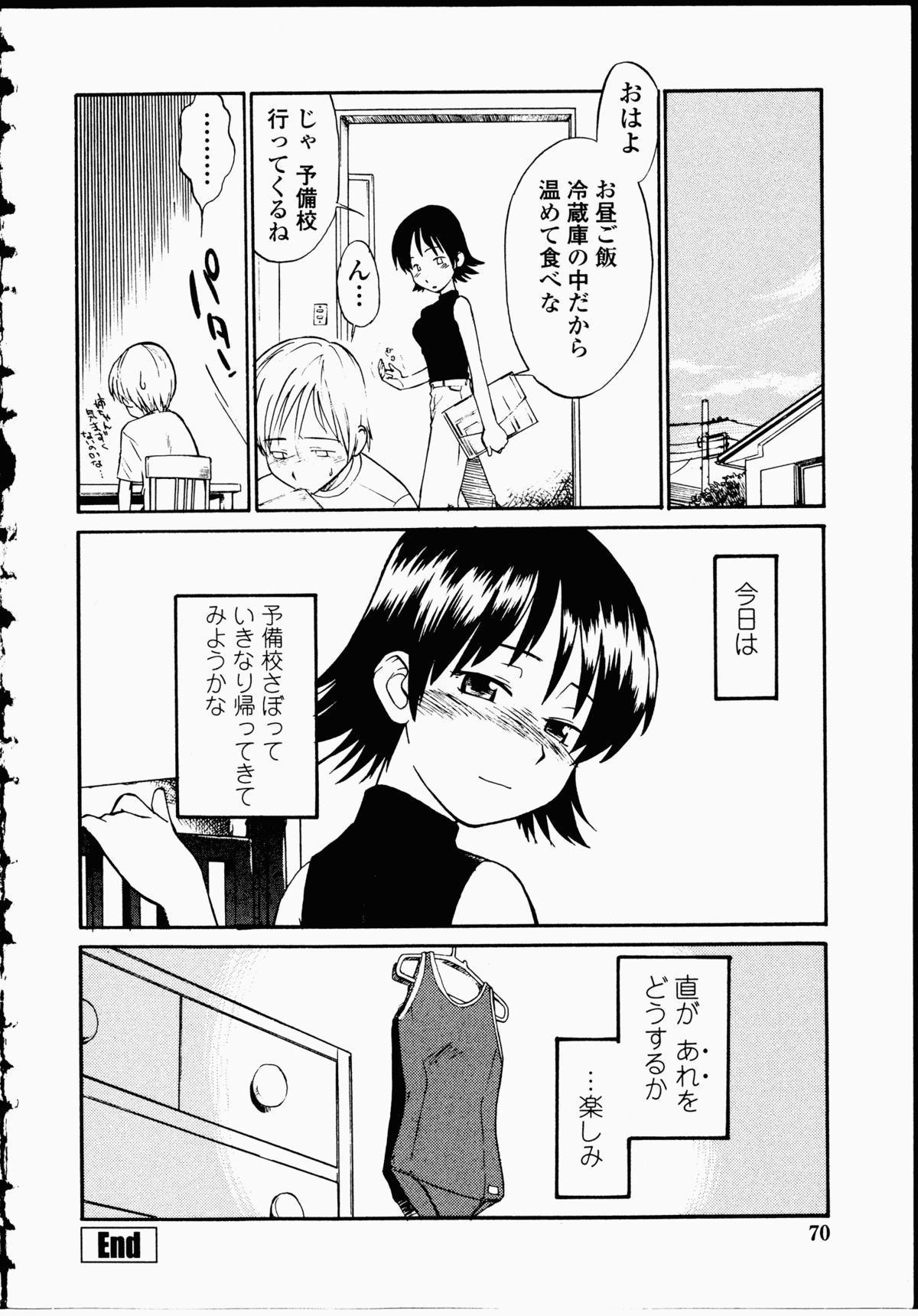Youen Hyaku Monogatari 68