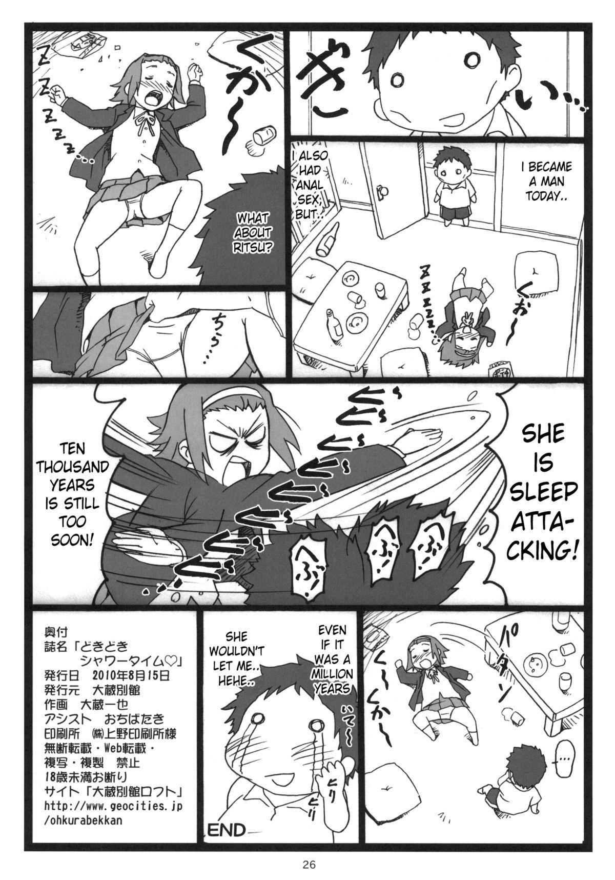 Dokidoki Shower Time 24