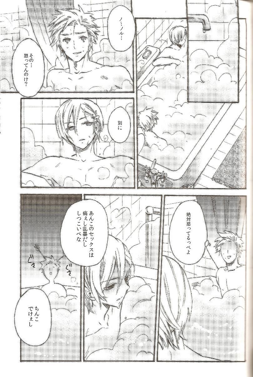 Bubble Bath Time 17