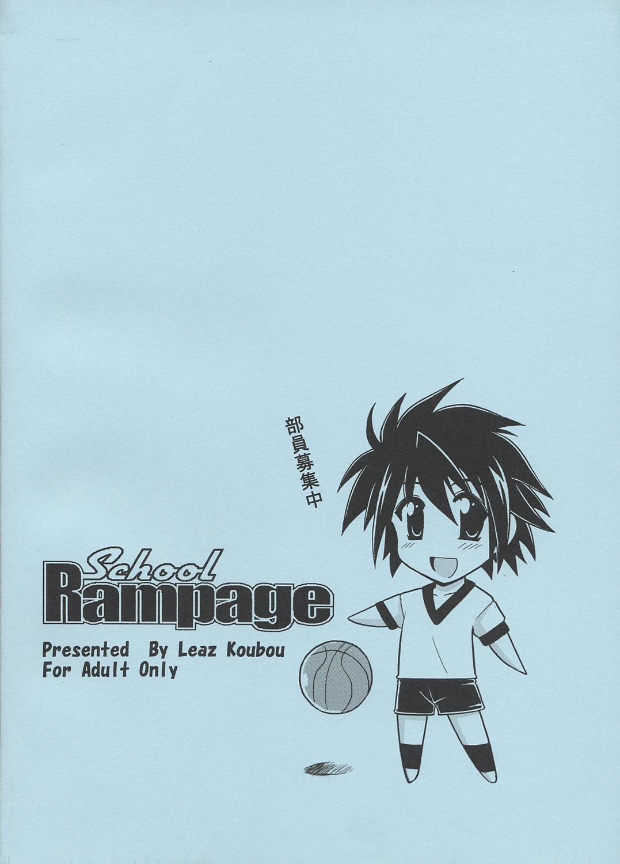 School Rampage 17