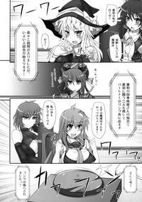 Gensoukyou Futanari Chinpo Wrestling 2 - Reimu & Marisa VS Yuuka & Sanae 9