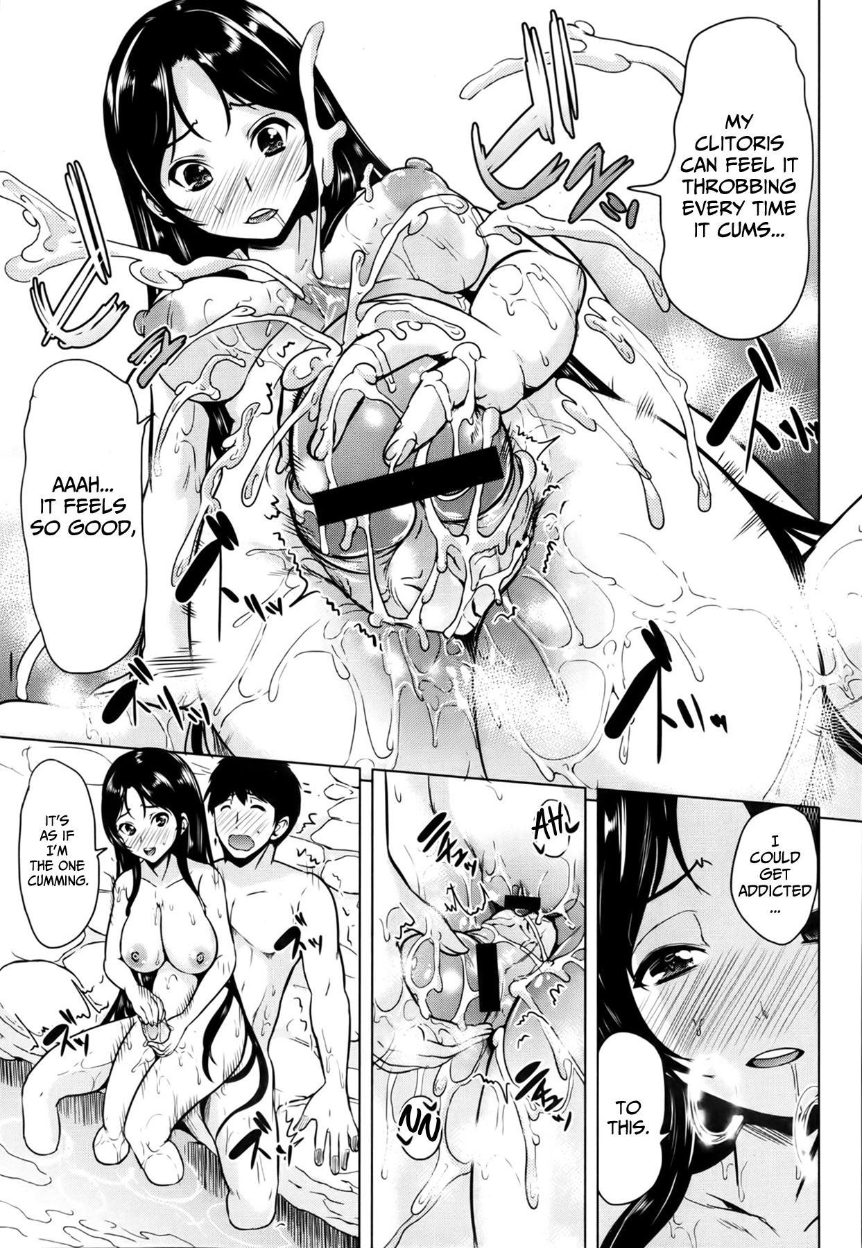 Seieki Jaguchi   Semen Faucet 12