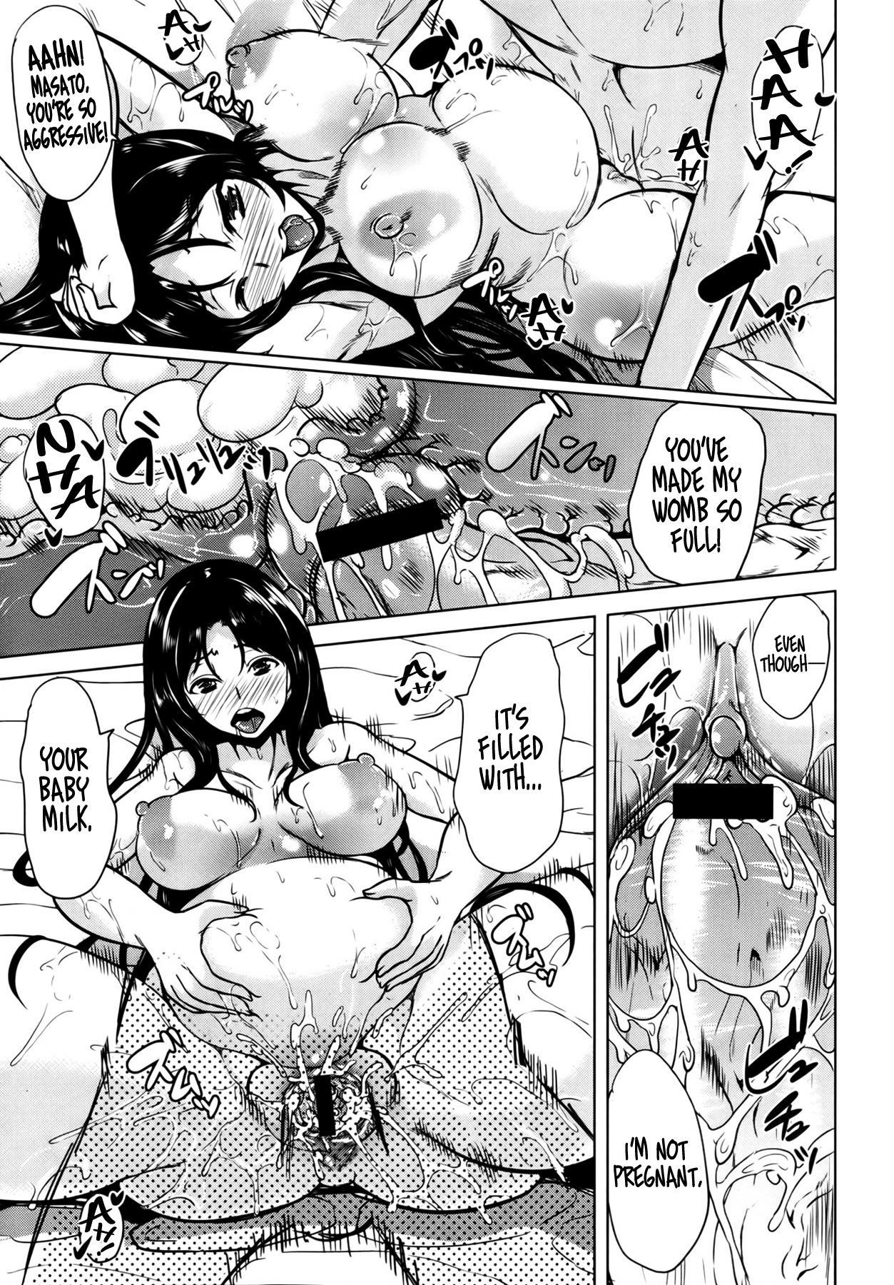 Seieki Jaguchi   Semen Faucet 18