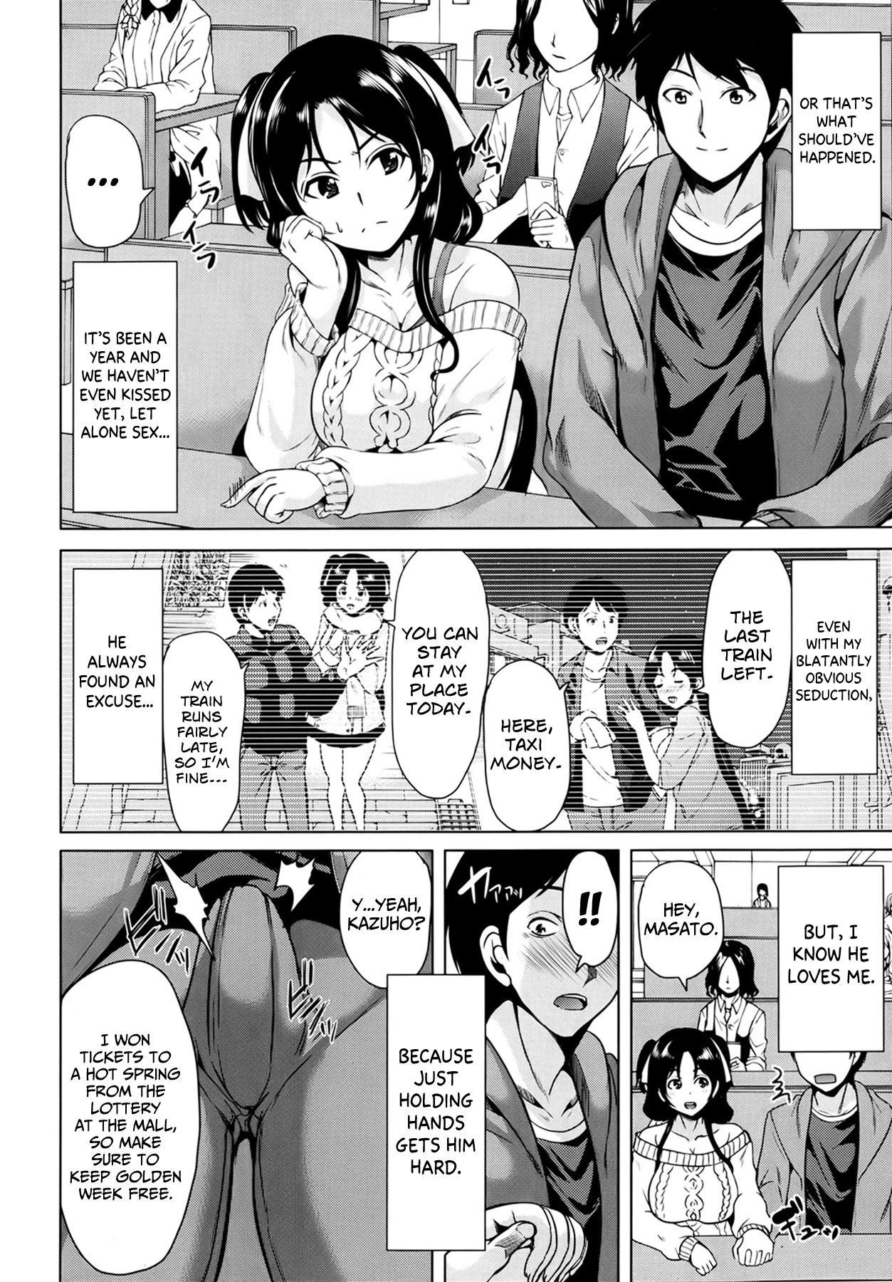 Seieki Jaguchi   Semen Faucet 1