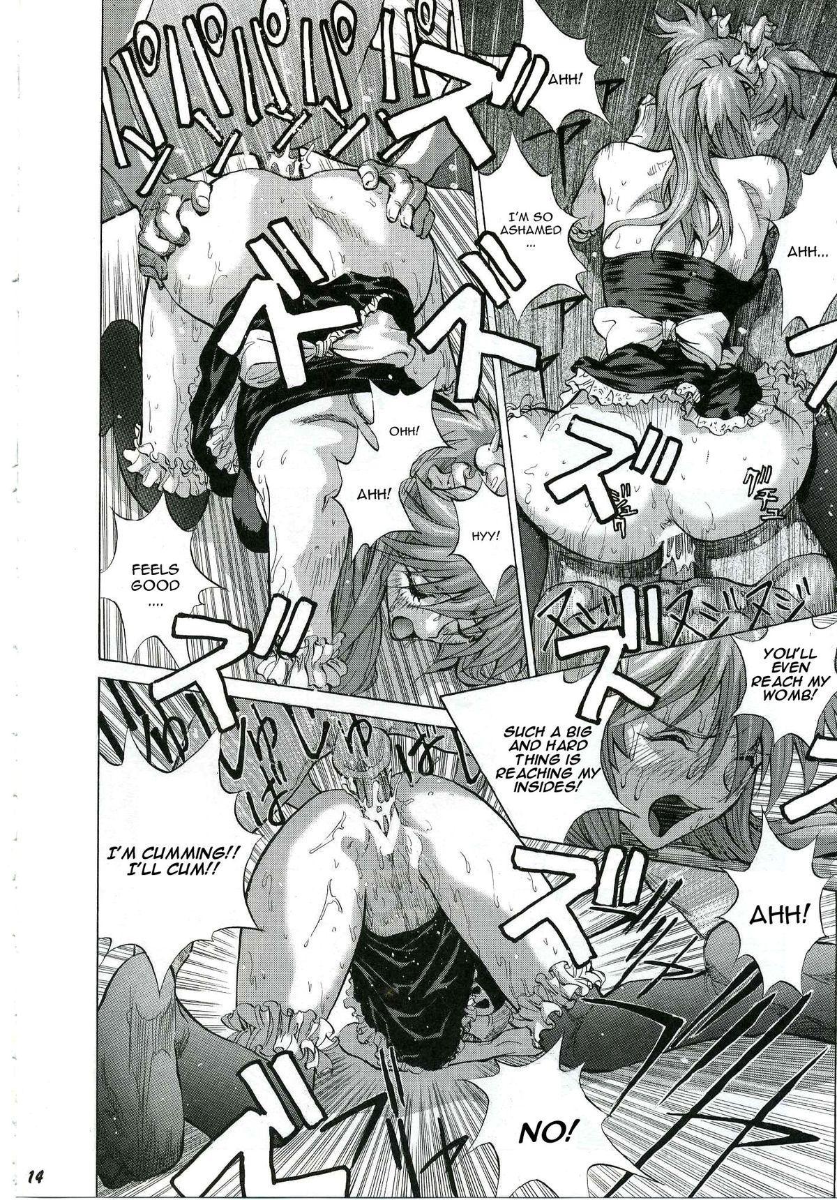 Iinari Asuka 12
