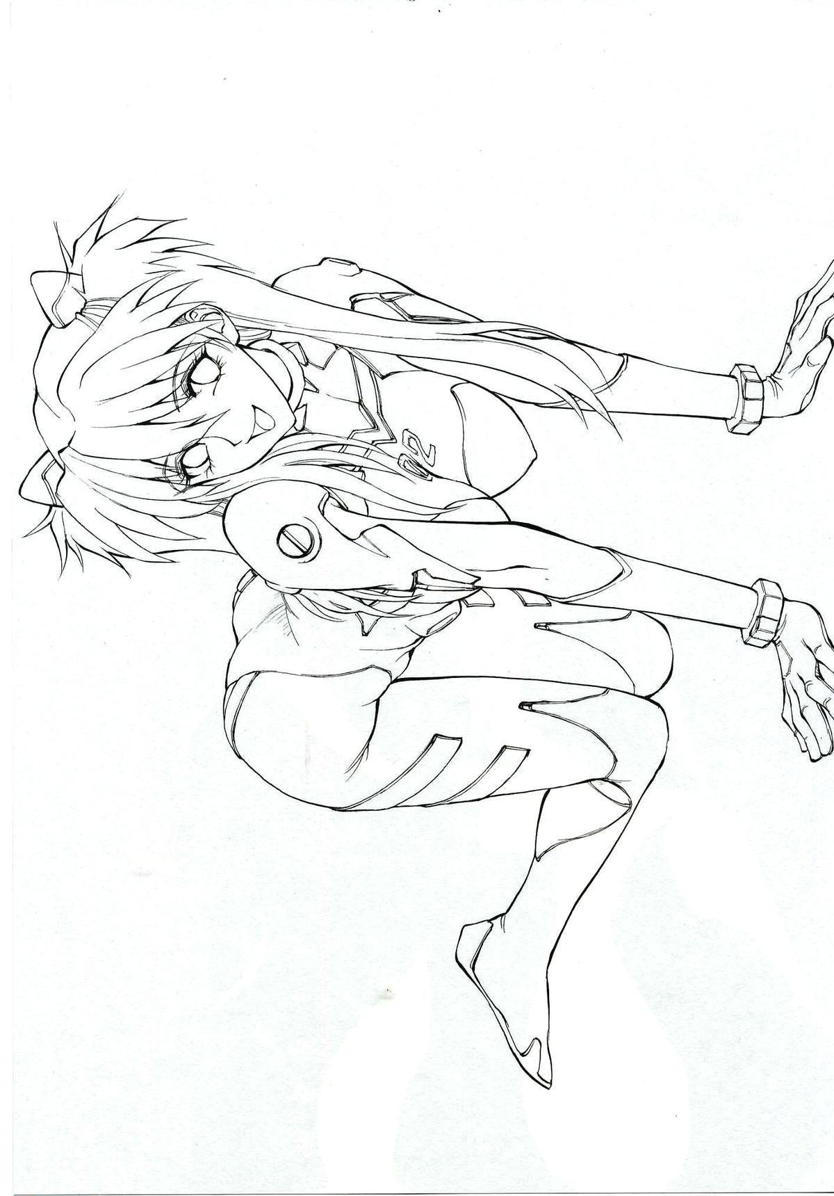 Iinari Asuka 1