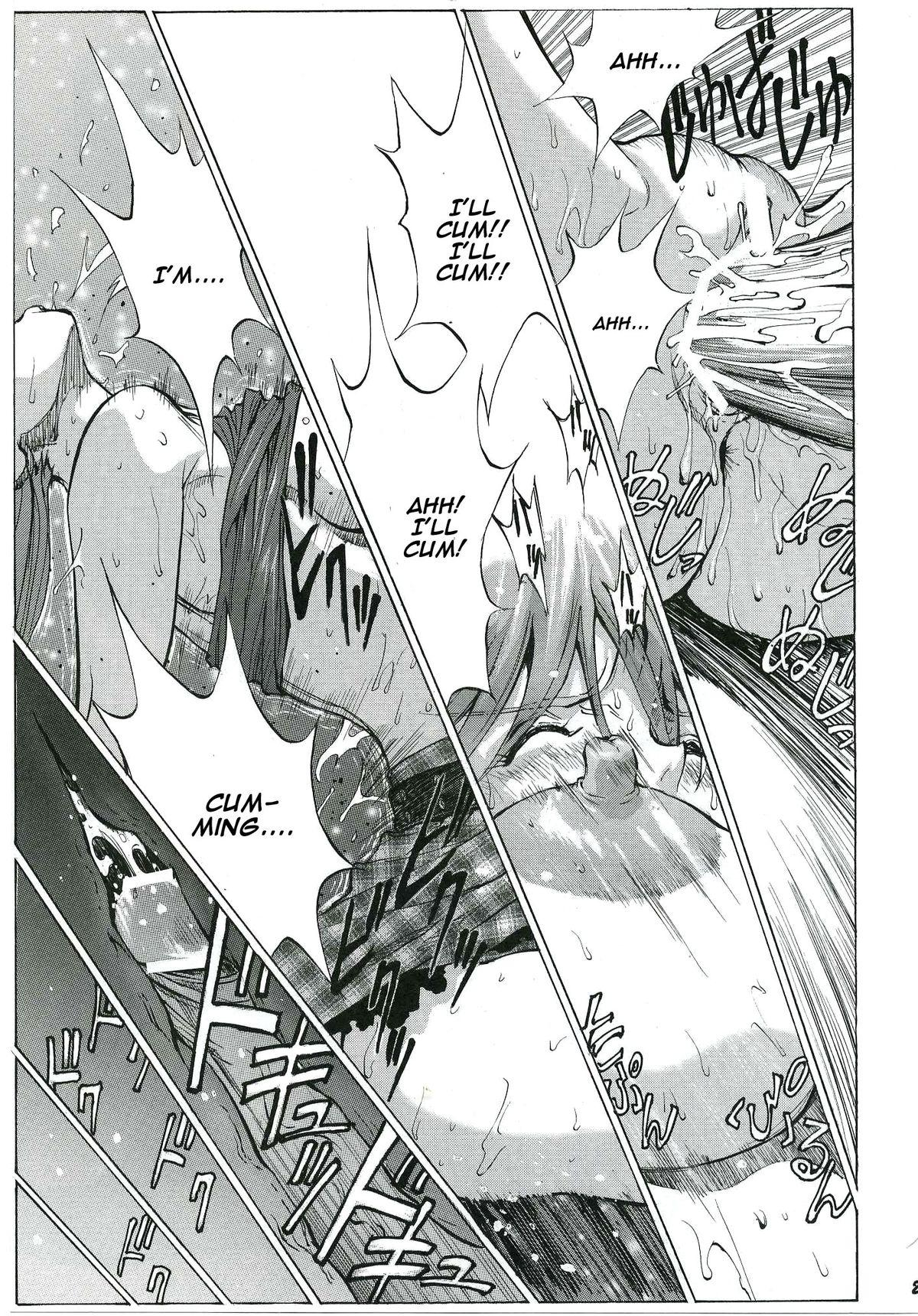 Iinari Asuka 21
