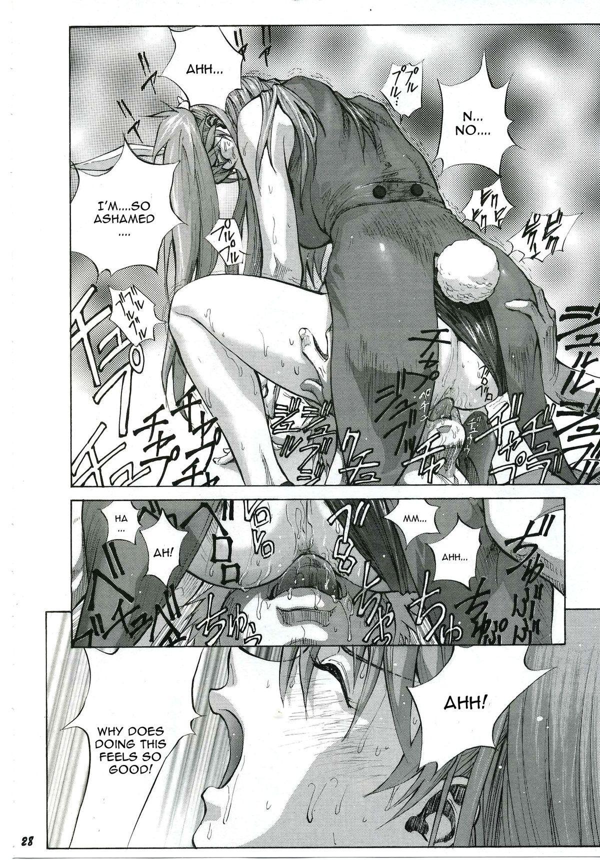 Iinari Asuka 26