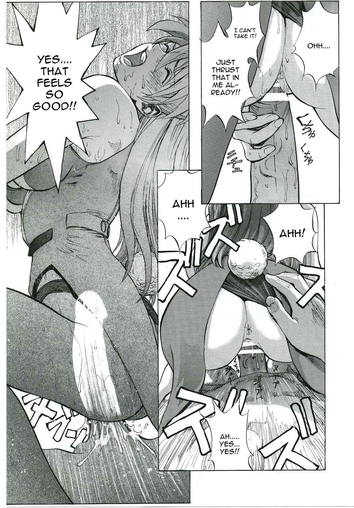 Iinari Asuka 27