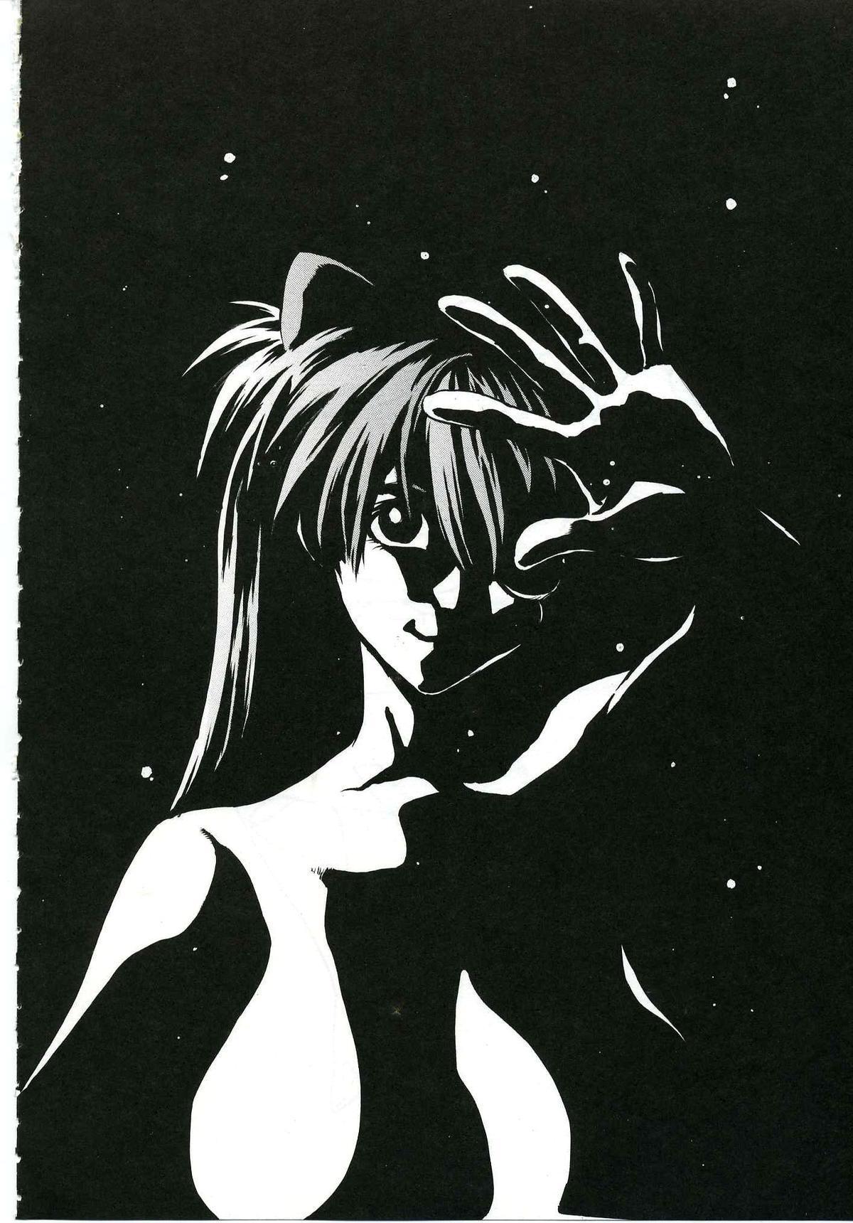 Iinari Asuka 2