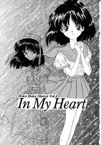 In My Heart 1