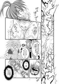Shinra Banshou Ryona 5.6 9
