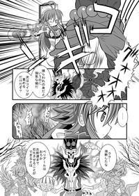 Shinra Banshou Ryona 5.6 2