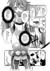 Shinra Banshou Ryona 5.6 3