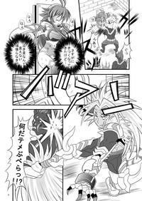 Shinra Banshou Ryona 5.6 4