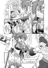 Shinra Banshou Ryona 5.6 6