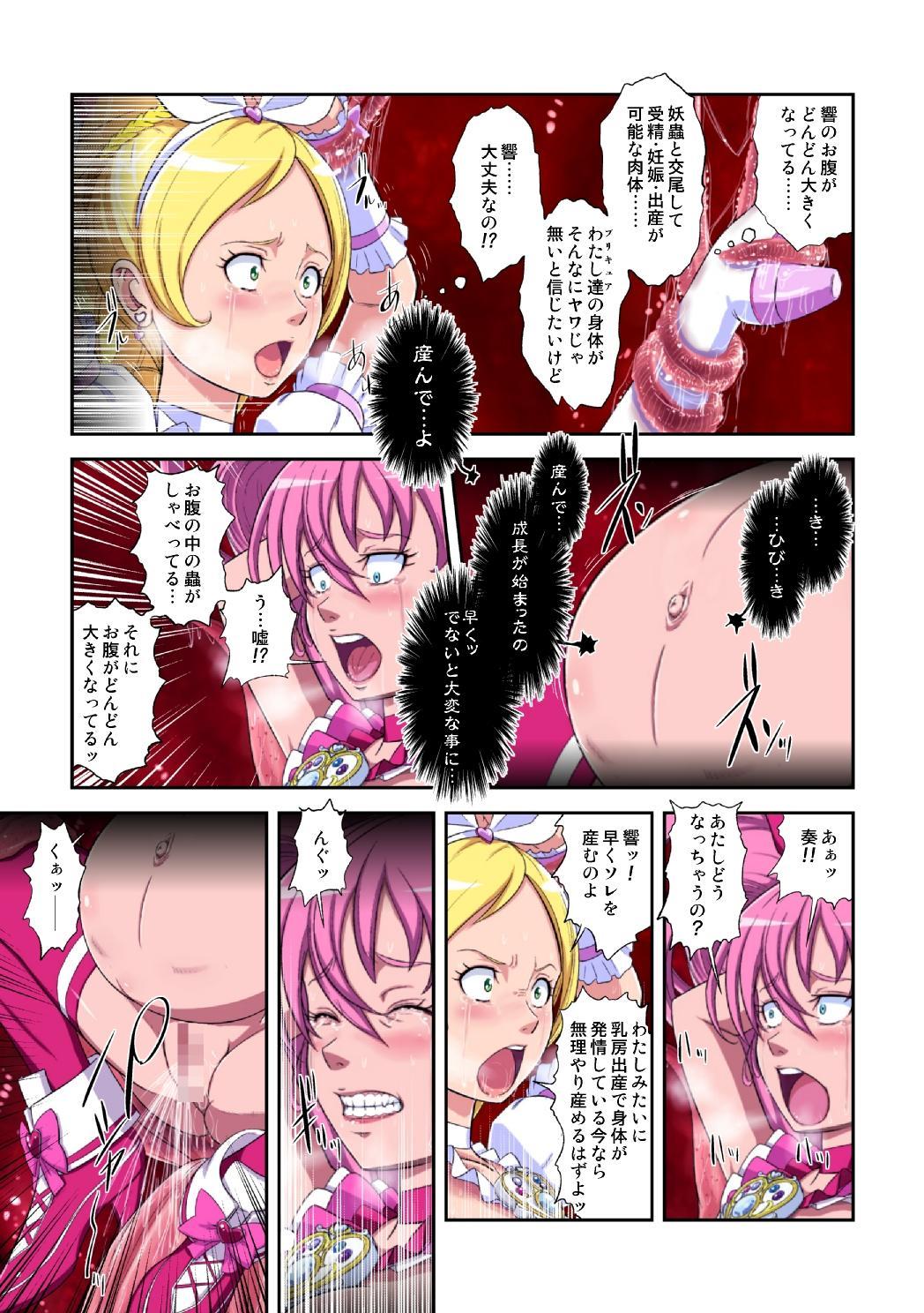 Shock Shoku Burigyua San 18