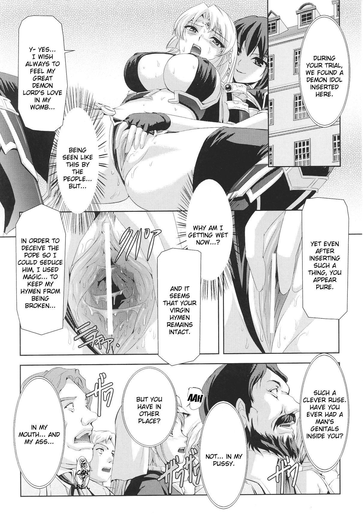 [Sukesaburou × Chikuma Juukou] Kurobara no Kishi ~Seitei Rosa~   Black Rose Knight - Holy Empress Rosa [English] 102