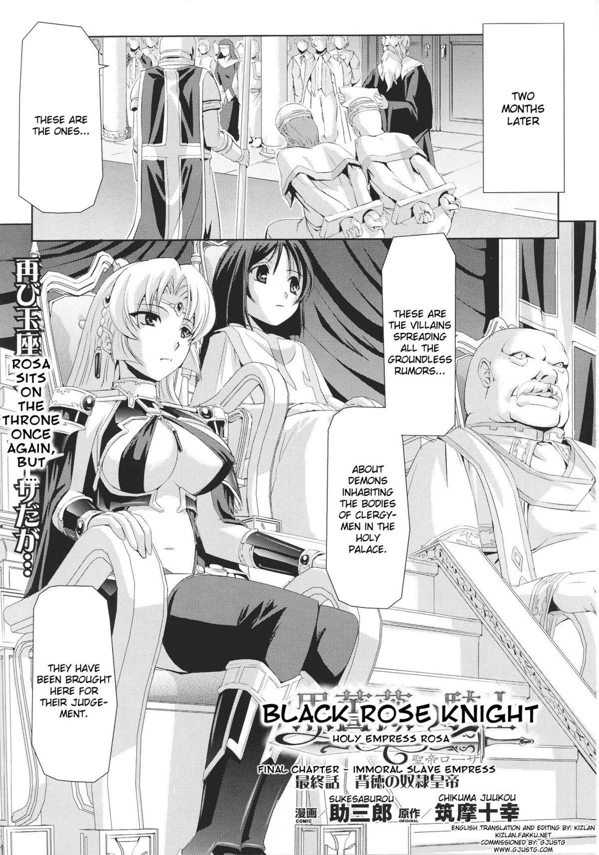 [Sukesaburou × Chikuma Juukou] Kurobara no Kishi ~Seitei Rosa~   Black Rose Knight - Holy Empress Rosa [English] 136