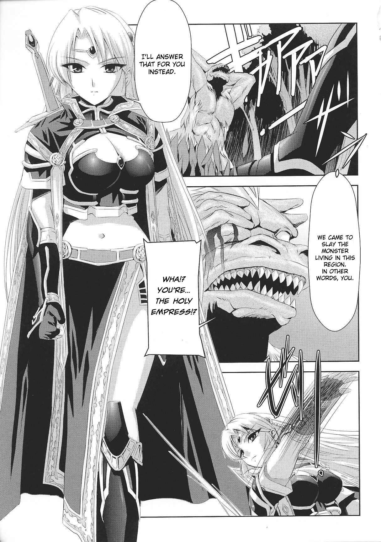 [Sukesaburou × Chikuma Juukou] Kurobara no Kishi ~Seitei Rosa~   Black Rose Knight - Holy Empress Rosa [English] 13