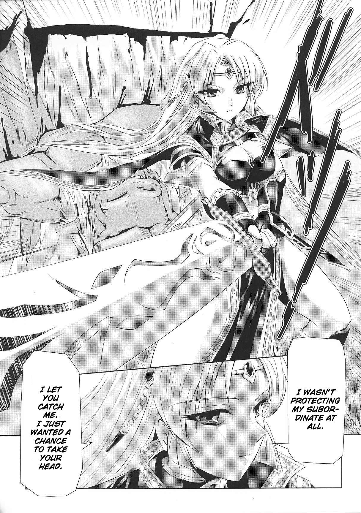[Sukesaburou × Chikuma Juukou] Kurobara no Kishi ~Seitei Rosa~   Black Rose Knight - Holy Empress Rosa [English] 19