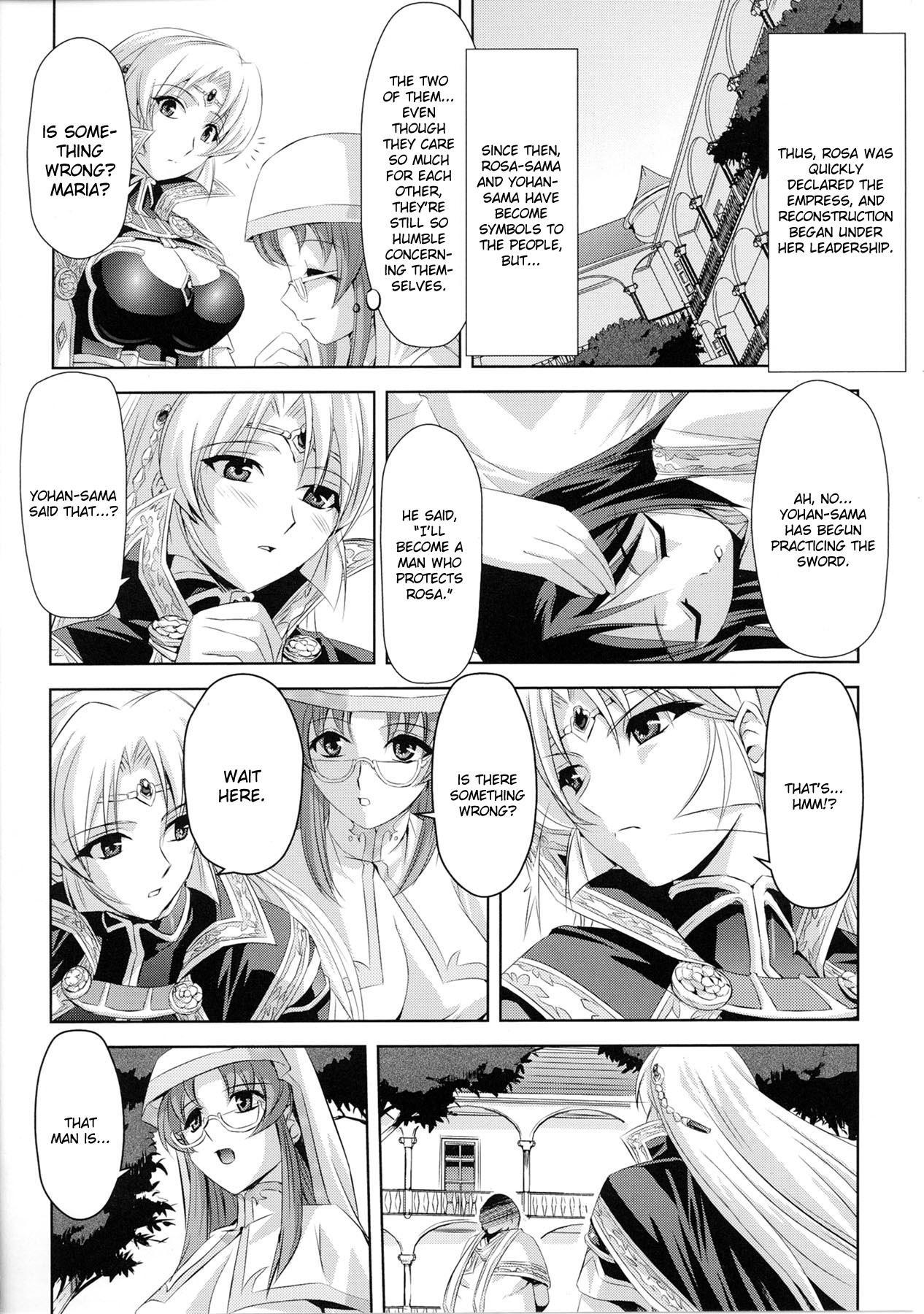 [Sukesaburou × Chikuma Juukou] Kurobara no Kishi ~Seitei Rosa~   Black Rose Knight - Holy Empress Rosa [English] 24