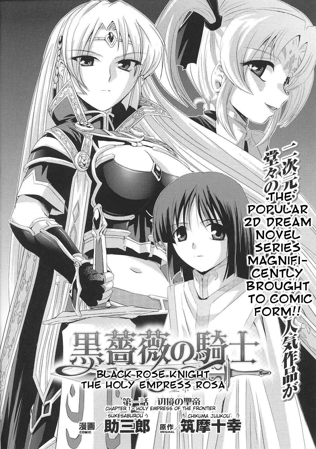 [Sukesaburou × Chikuma Juukou] Kurobara no Kishi ~Seitei Rosa~   Black Rose Knight - Holy Empress Rosa [English] 2