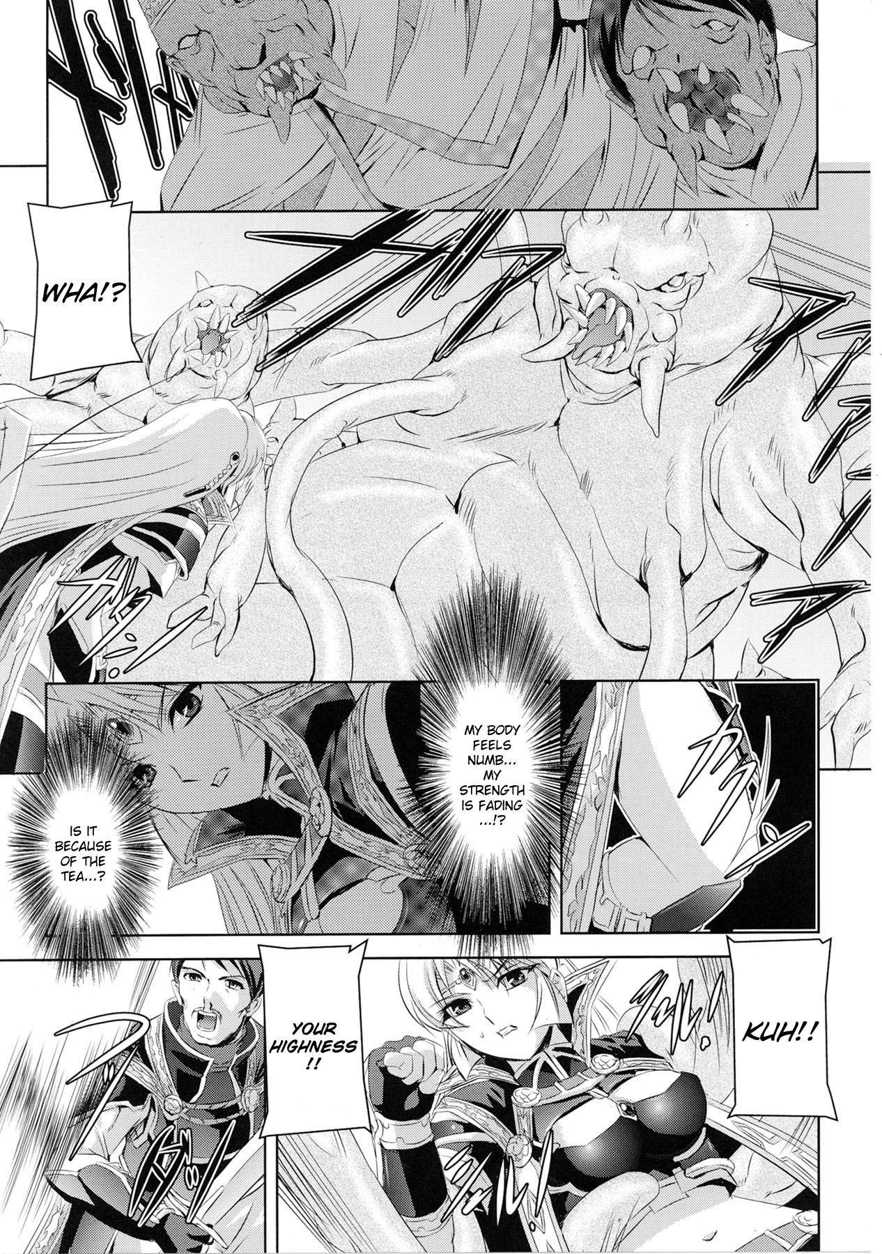 [Sukesaburou × Chikuma Juukou] Kurobara no Kishi ~Seitei Rosa~   Black Rose Knight - Holy Empress Rosa [English] 29