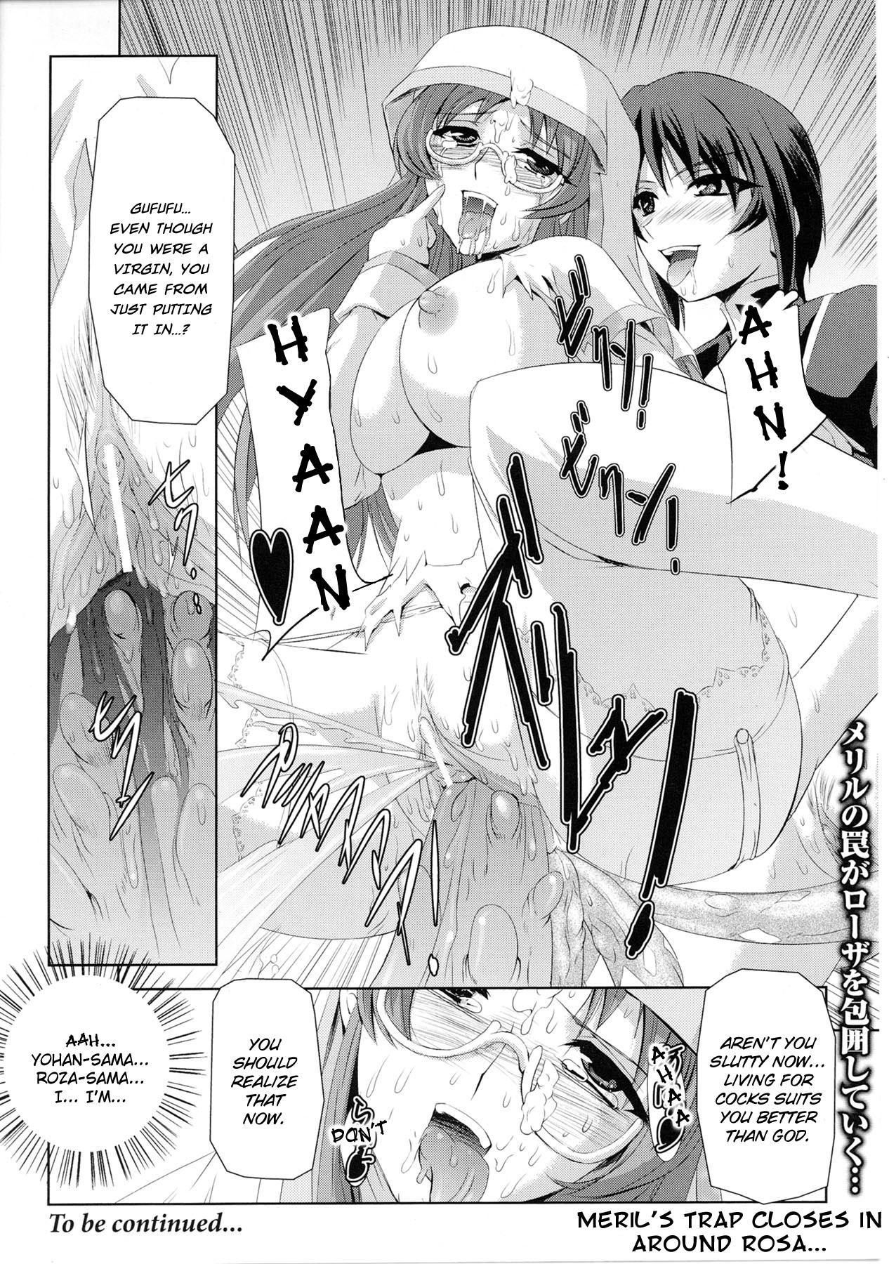 [Sukesaburou × Chikuma Juukou] Kurobara no Kishi ~Seitei Rosa~   Black Rose Knight - Holy Empress Rosa [English] 44