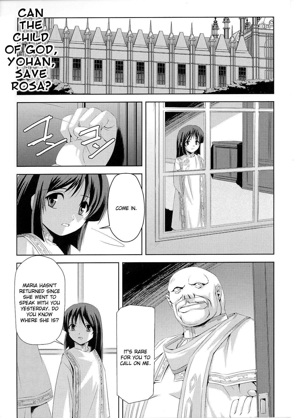[Sukesaburou × Chikuma Juukou] Kurobara no Kishi ~Seitei Rosa~   Black Rose Knight - Holy Empress Rosa [English] 45