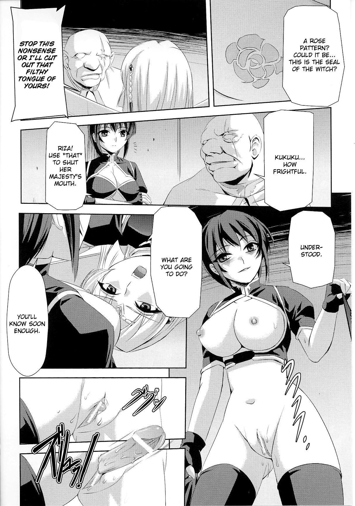 [Sukesaburou × Chikuma Juukou] Kurobara no Kishi ~Seitei Rosa~   Black Rose Knight - Holy Empress Rosa [English] 52