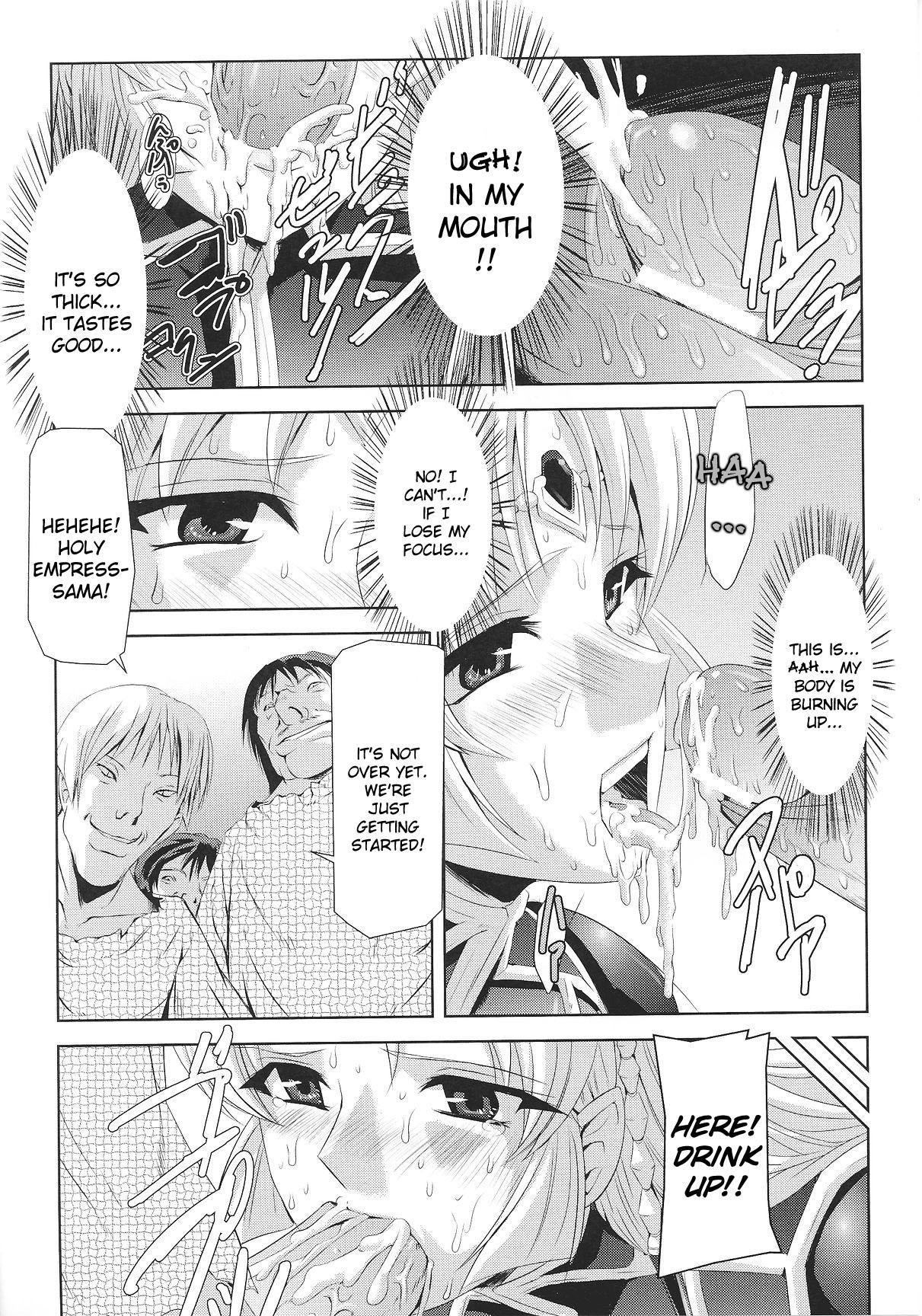 [Sukesaburou × Chikuma Juukou] Kurobara no Kishi ~Seitei Rosa~   Black Rose Knight - Holy Empress Rosa [English] 74