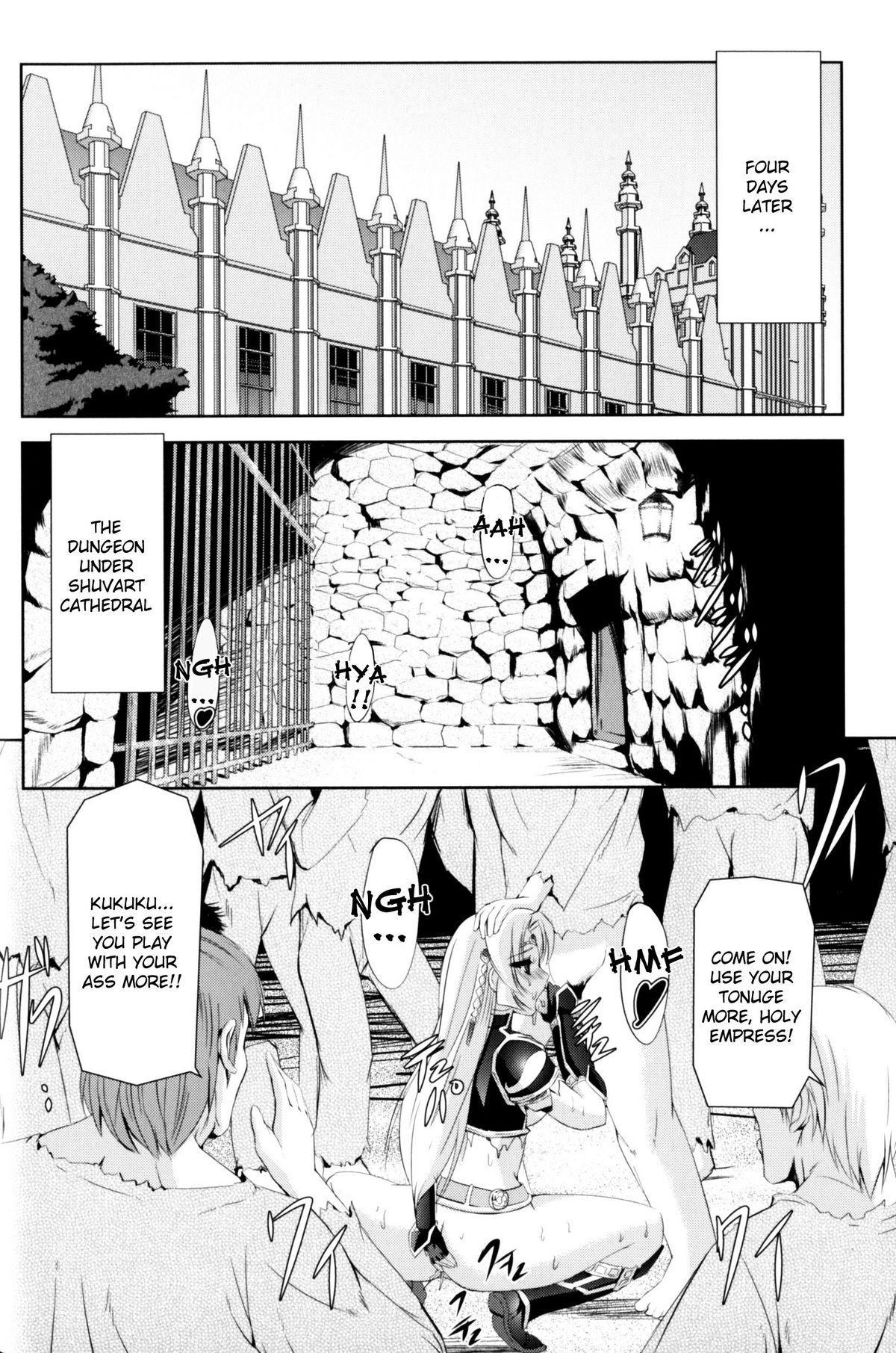 [Sukesaburou × Chikuma Juukou] Kurobara no Kishi ~Seitei Rosa~   Black Rose Knight - Holy Empress Rosa [English] 81