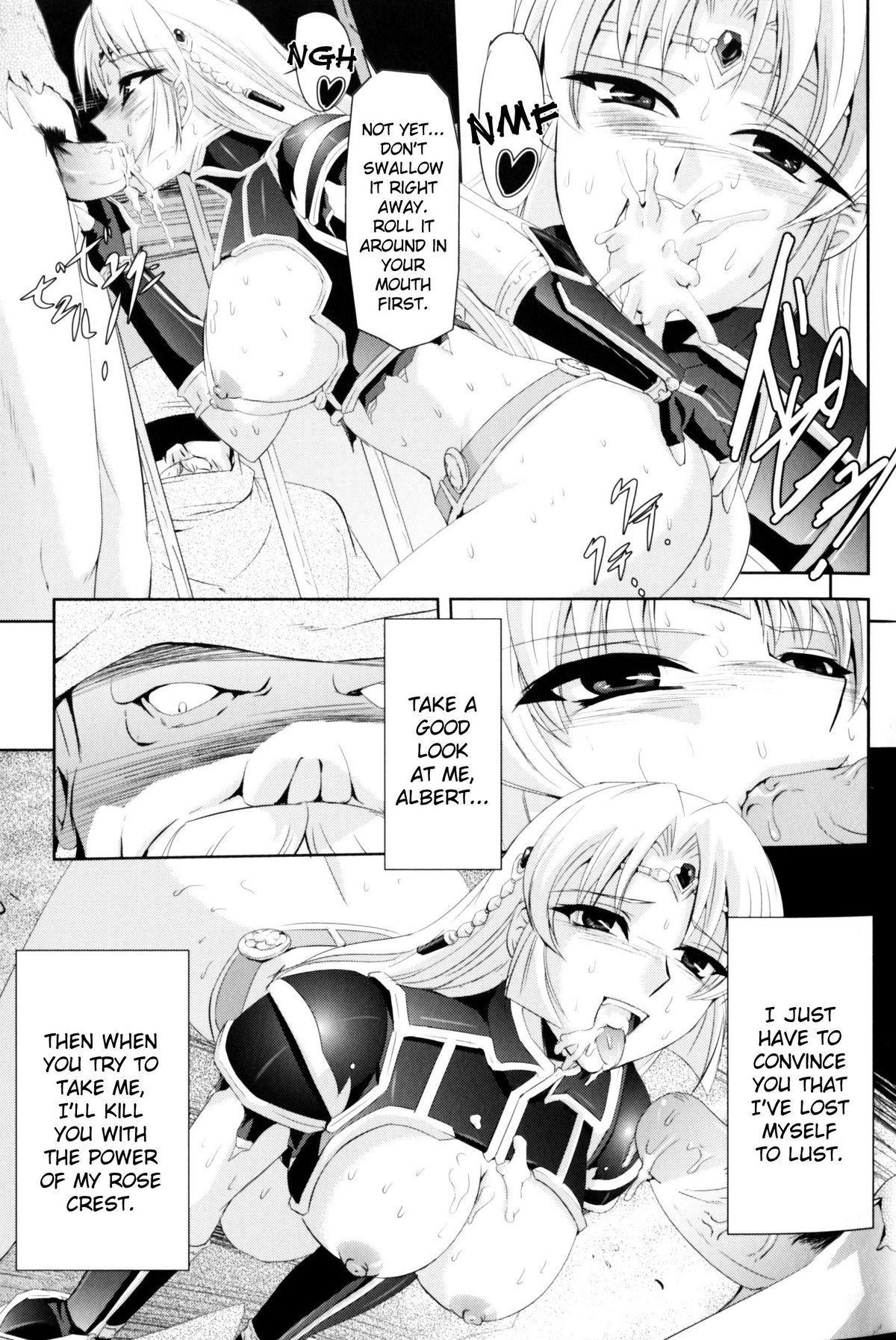 [Sukesaburou × Chikuma Juukou] Kurobara no Kishi ~Seitei Rosa~   Black Rose Knight - Holy Empress Rosa [English] 84