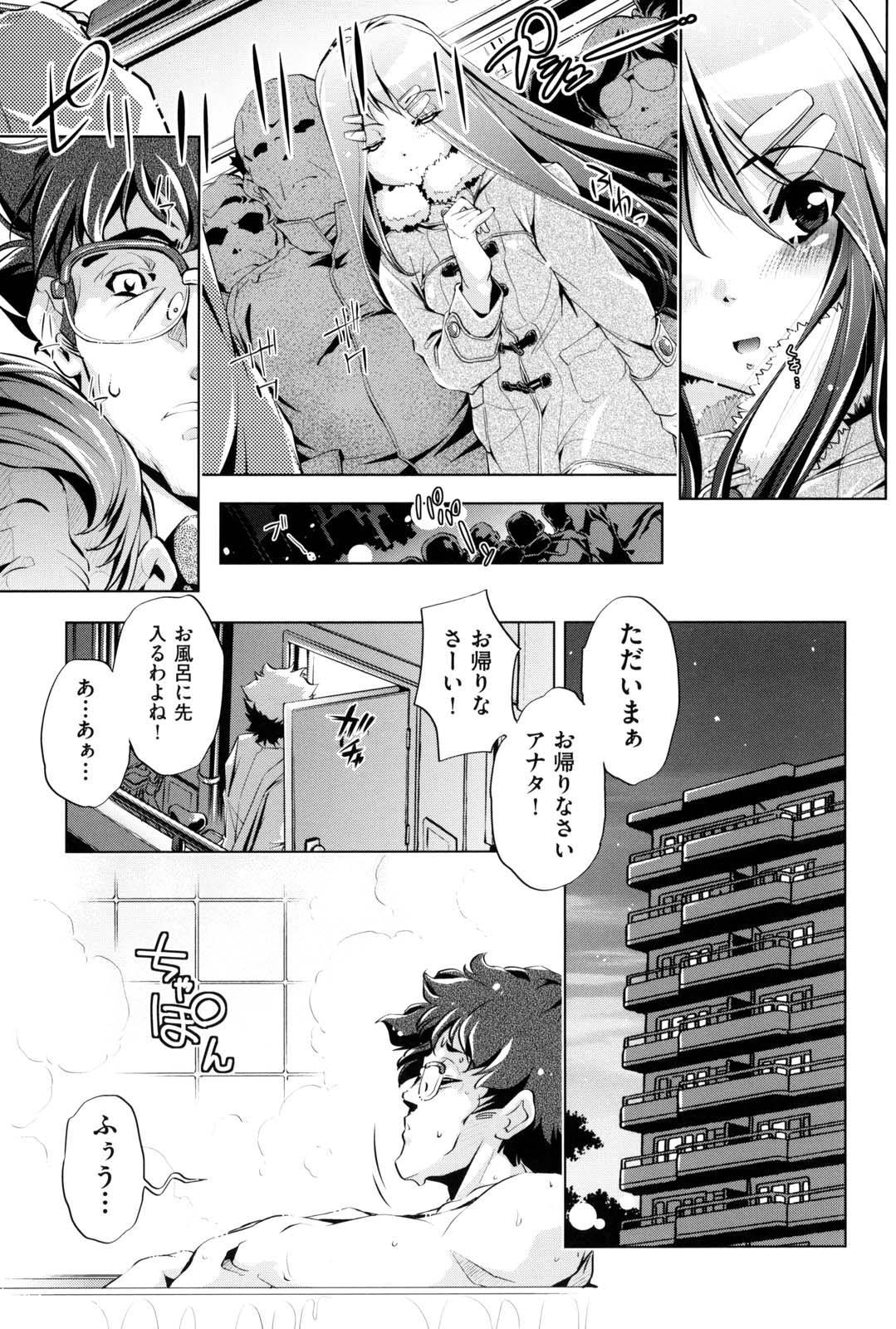 Kaisoku Chikan Densha 109