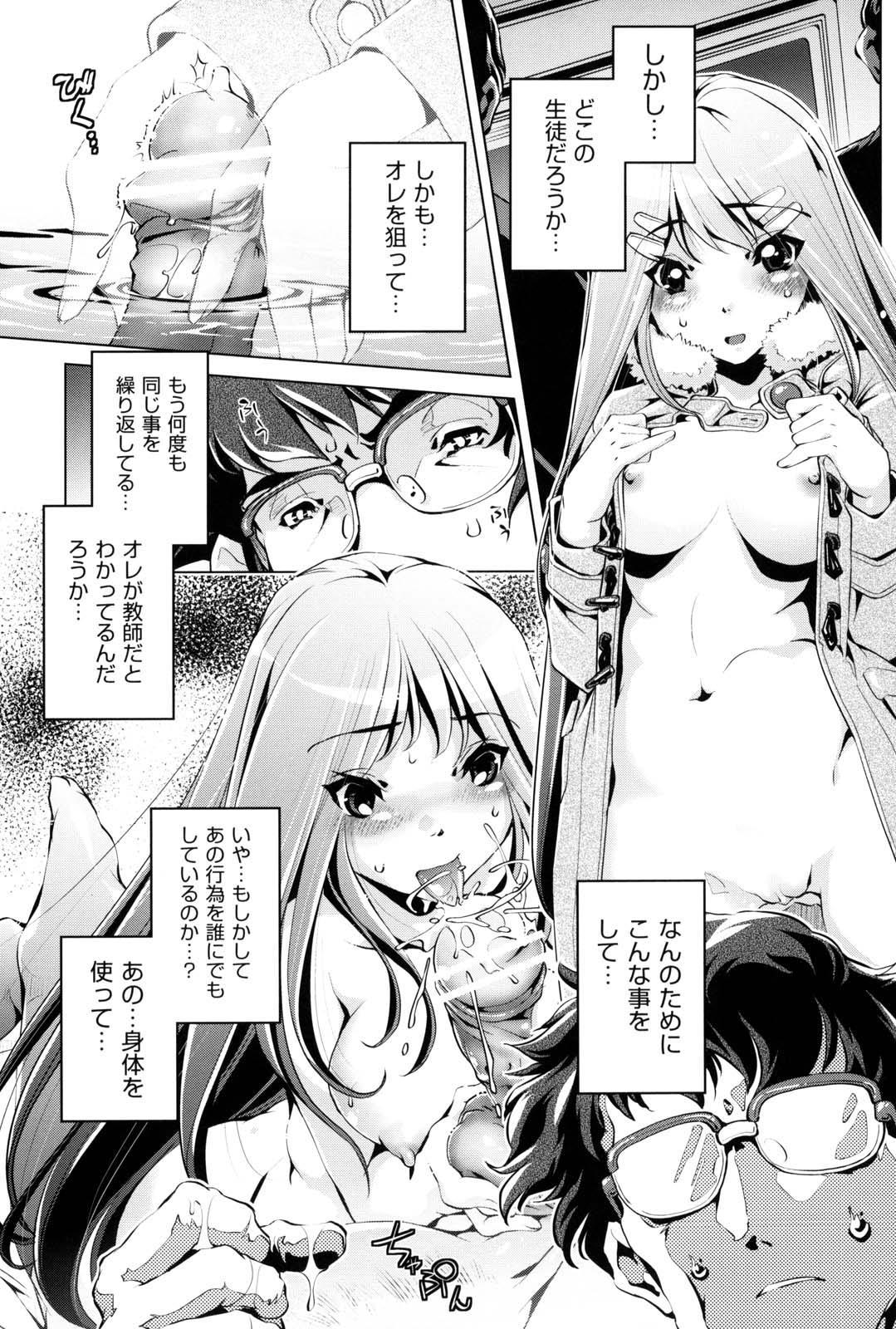 Kaisoku Chikan Densha 111