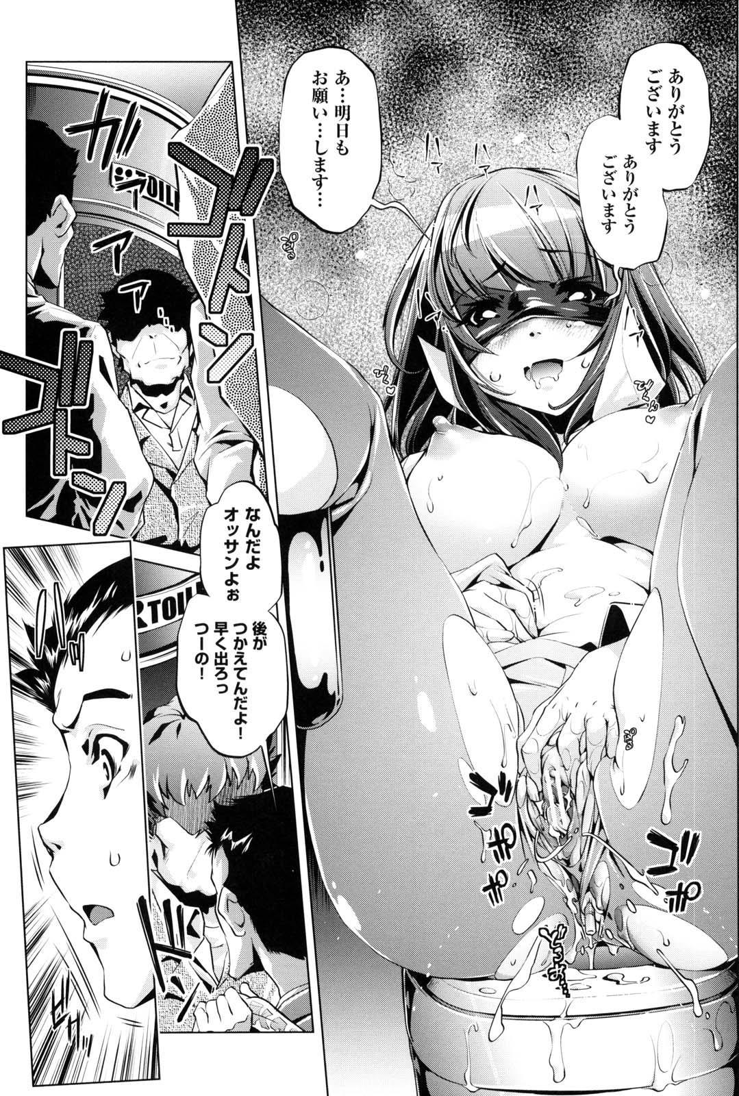 Kaisoku Chikan Densha 175