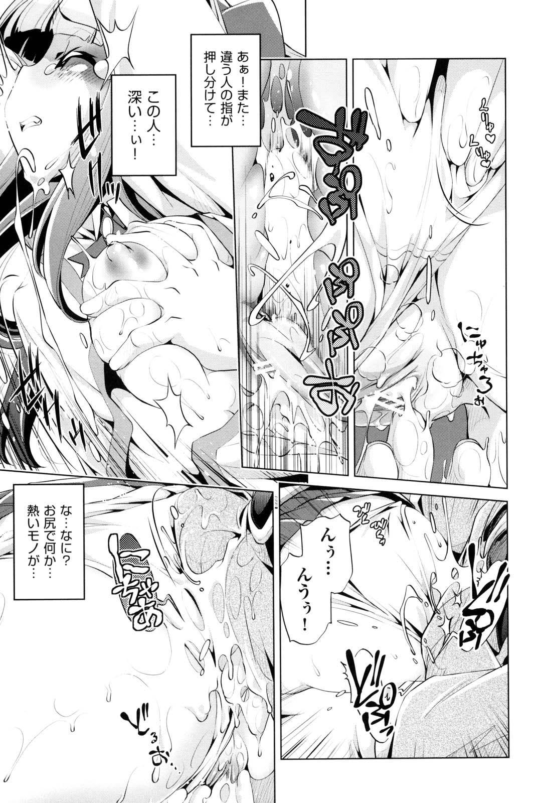 Kaisoku Chikan Densha 197