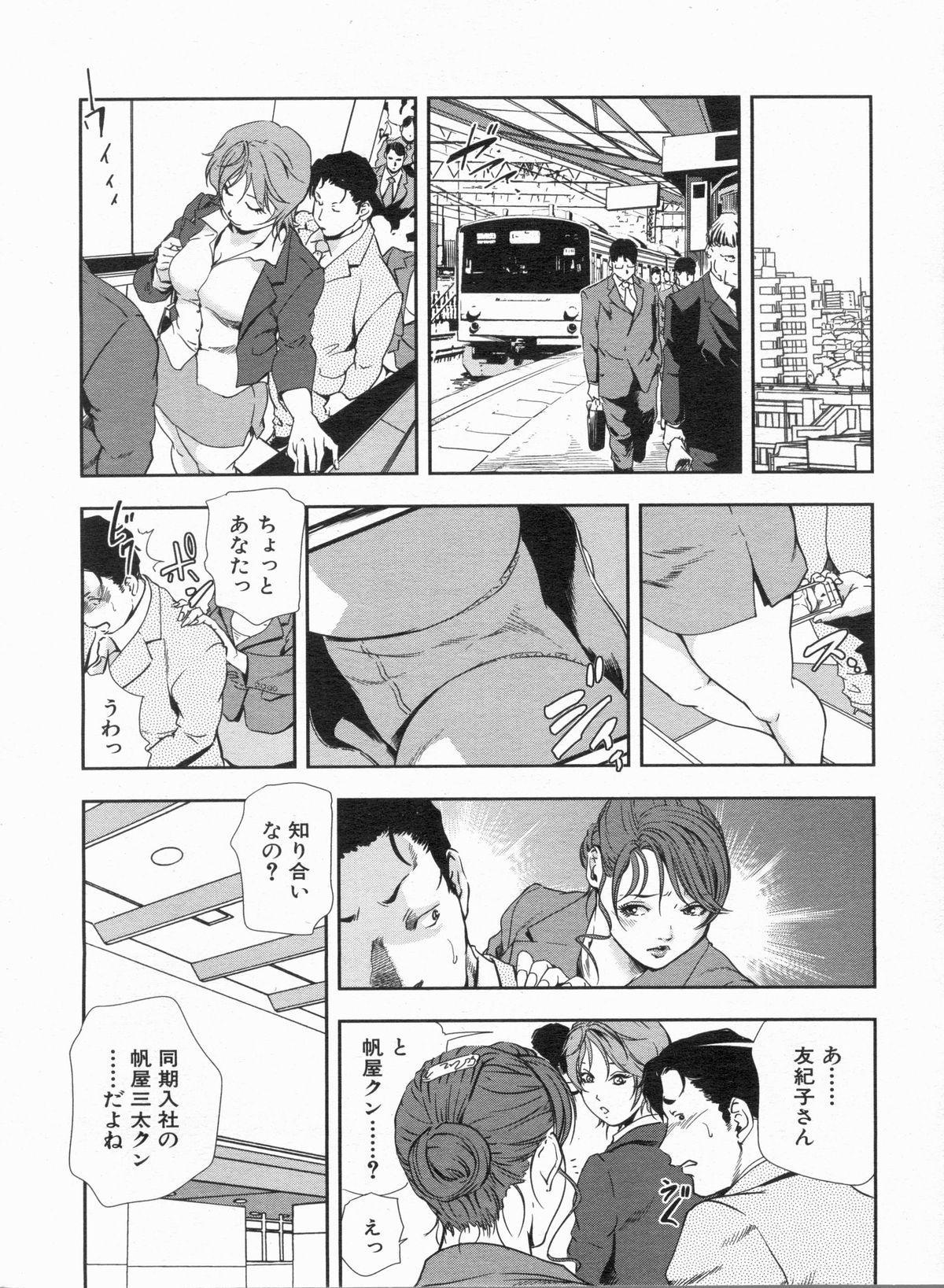 Manga Bon 2013-03 14