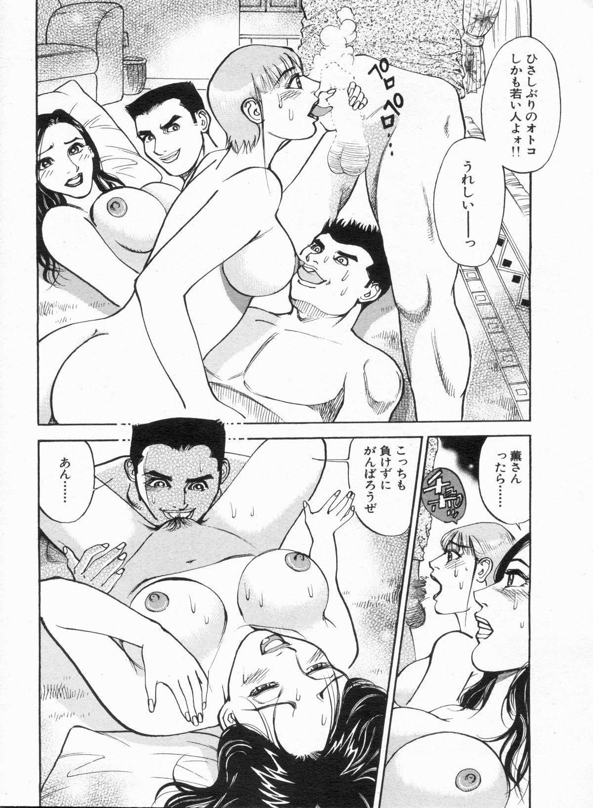 Manga Bon 2013-03 148