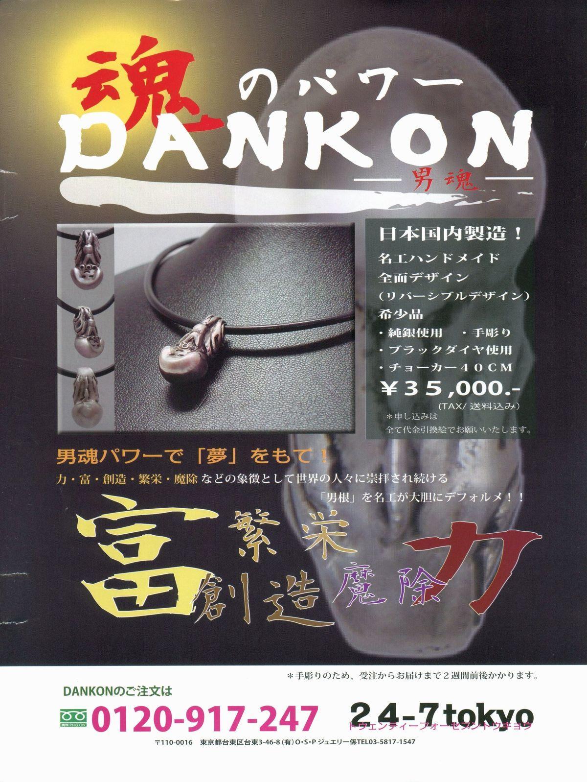 Manga Bon 2013-03 1