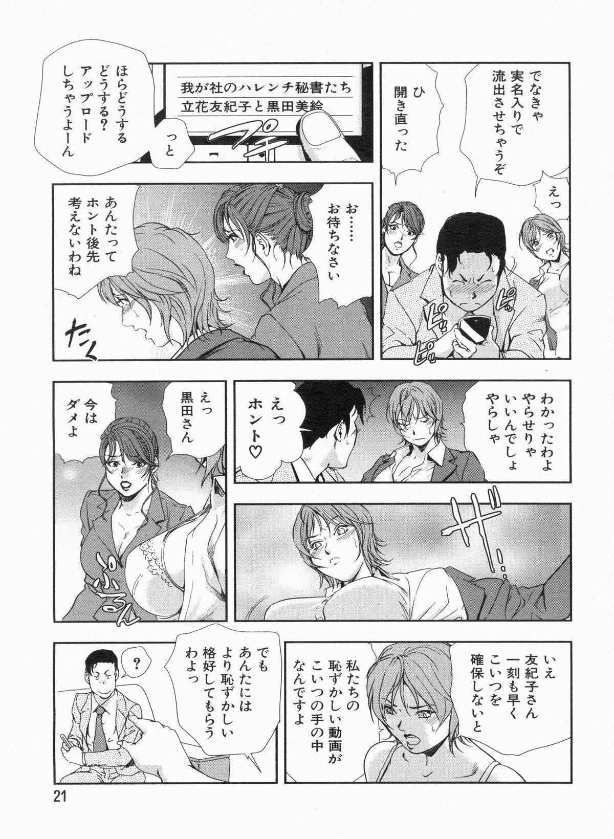 Manga Bon 2013-03 20