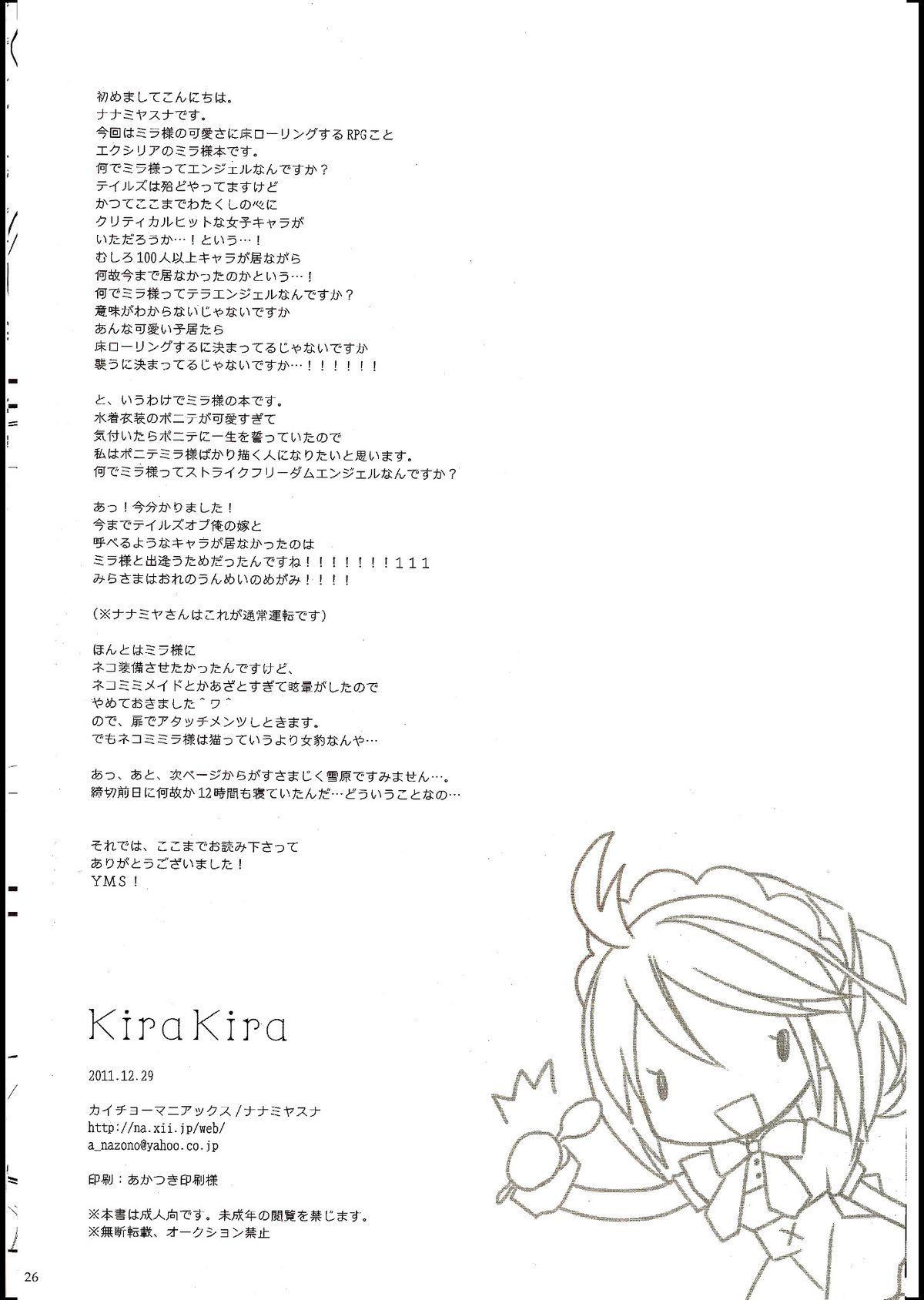 KiraKira 23