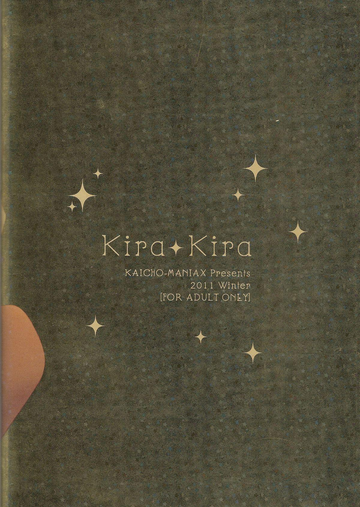 KiraKira 28