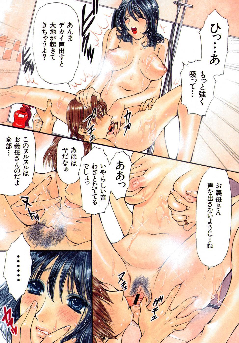 Netsu Shisen 130