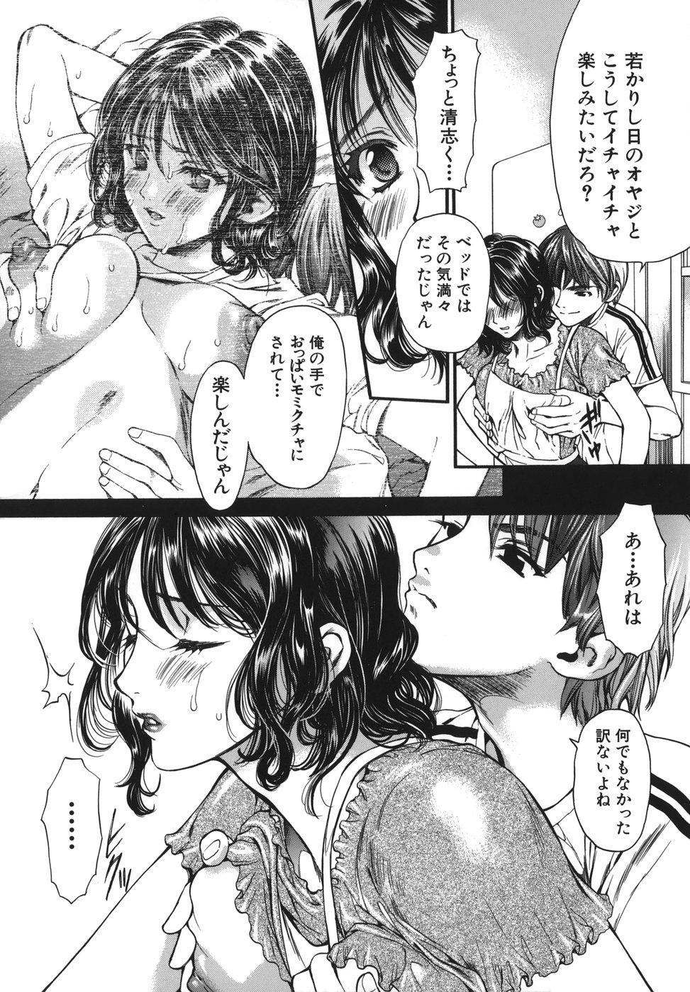Netsu Shisen 133