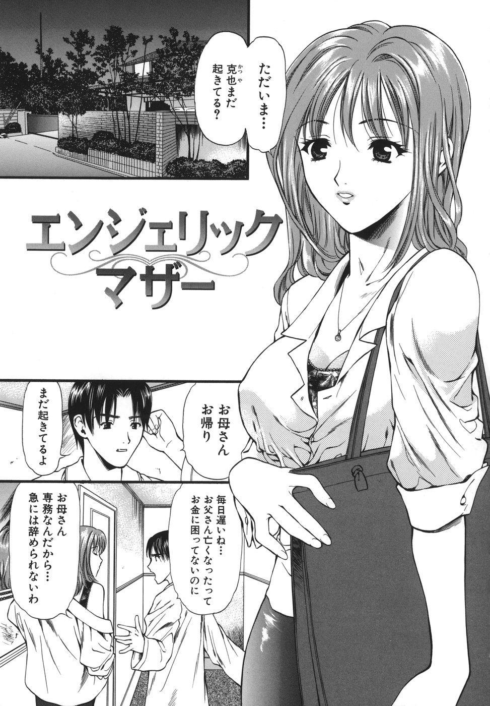 Netsu Shisen 162